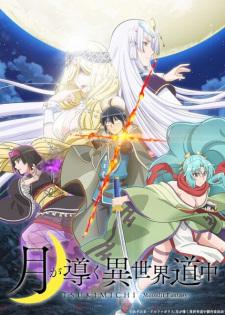 Tsukimichi: Moonlit Fantasy