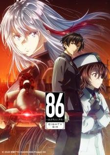 86 EIGHTY-SIX 2nd Season