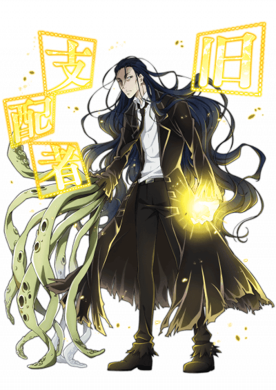 Howard Phillips Lovecraft's display picture