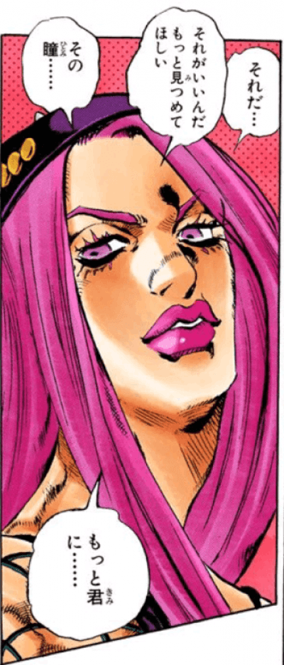Narciso Anasui's display picture